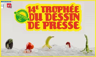 Prix presse citron 14
