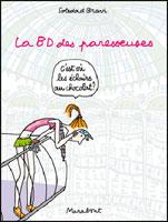 La bande dessinée des paresseuses