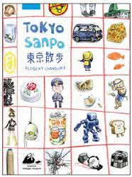 Tokyo Sanpo de Florence Chavouet
