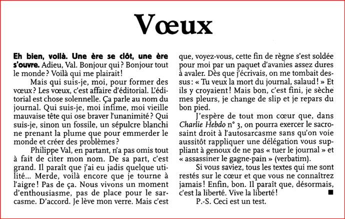 Les vœux de Cavanna pour Charlie Hebdo 3