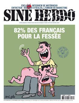 Siné-hebdo n°64