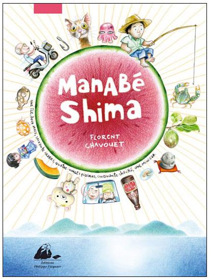 Manabé Shima. dans Asie manabe-shima-florent-chavouet